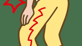 坐骨神経痛アイキャッチ画像