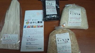 もっちり米と地粉うどん
