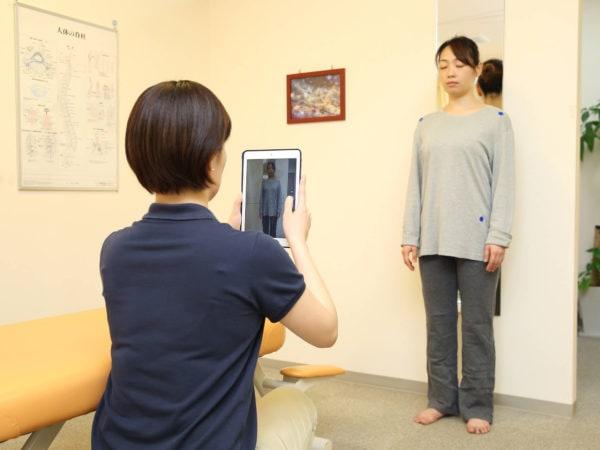 姿勢分析アイキャッチ画像