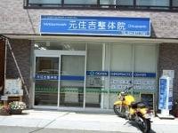 20100506.jpg